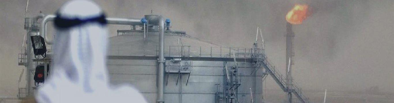 Саудовская Аравия оценила объемы избытка мировых запасов нефти