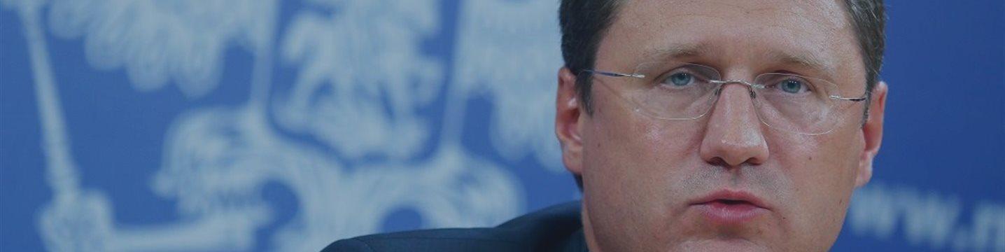 Новак не согласился с мнением Трампа о влиянии искусственных ограничений на нефть