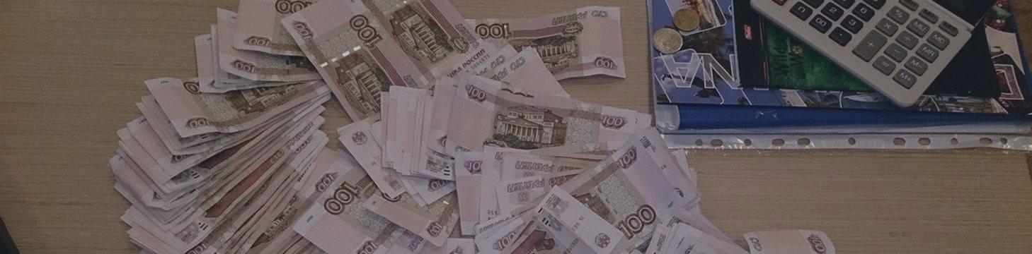 Рубль подешевел на Московской бирже перед майскими праздниками