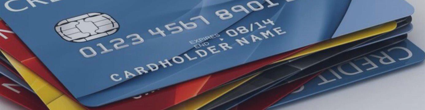 Банки продолжают массово раздавать кредитные карты