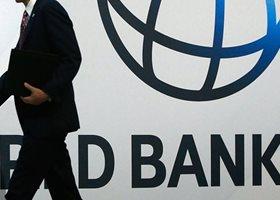 Минфин РФ: Россия и США не будут участвовать в докапитализации Всемирного банка