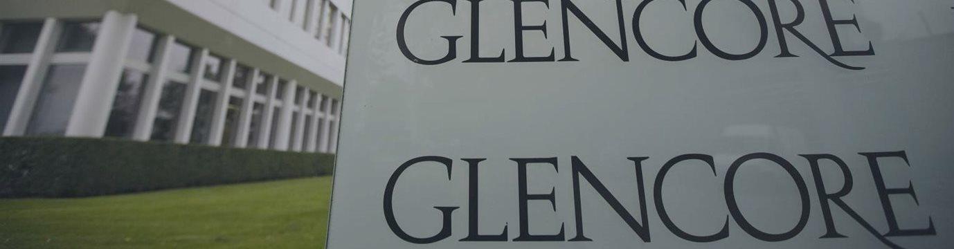 Glencore и QIA расторгли соглашение о продаже CEFC доли в «Роснефти»