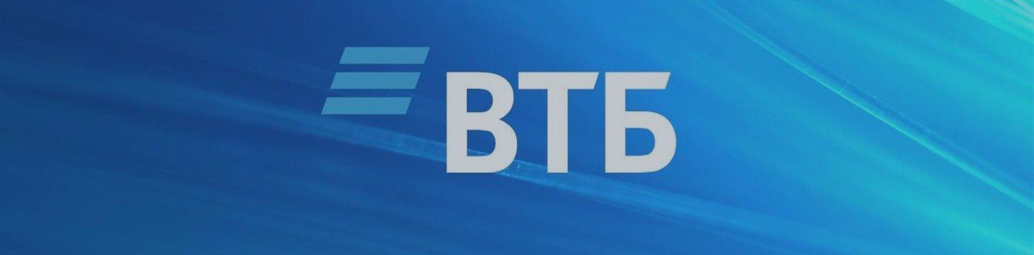 ВТБ опять поможет продать «Роснефть»