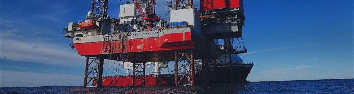 Китай выступил против работы «Роснефти» у побережья Вьетнама