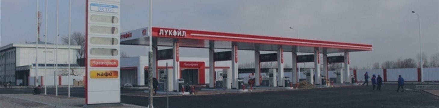 Правительство потребовало остановить рост цен на бензин.