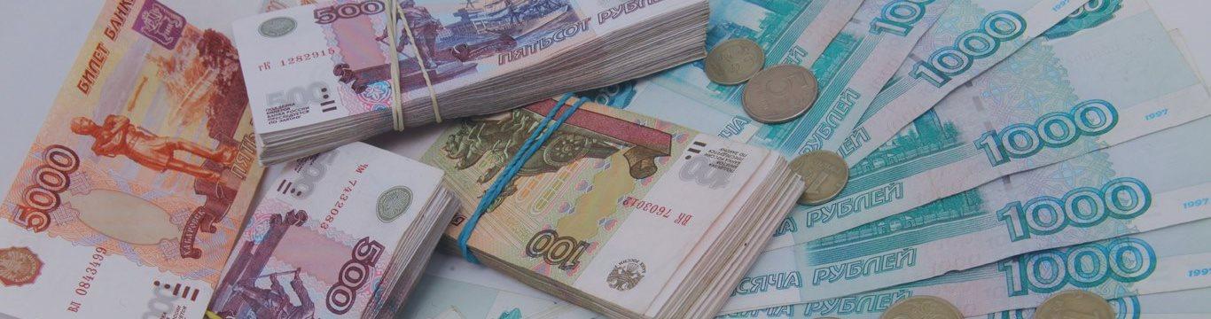 Реальный эффективный курс рубля с начала года снизился на 5,8%