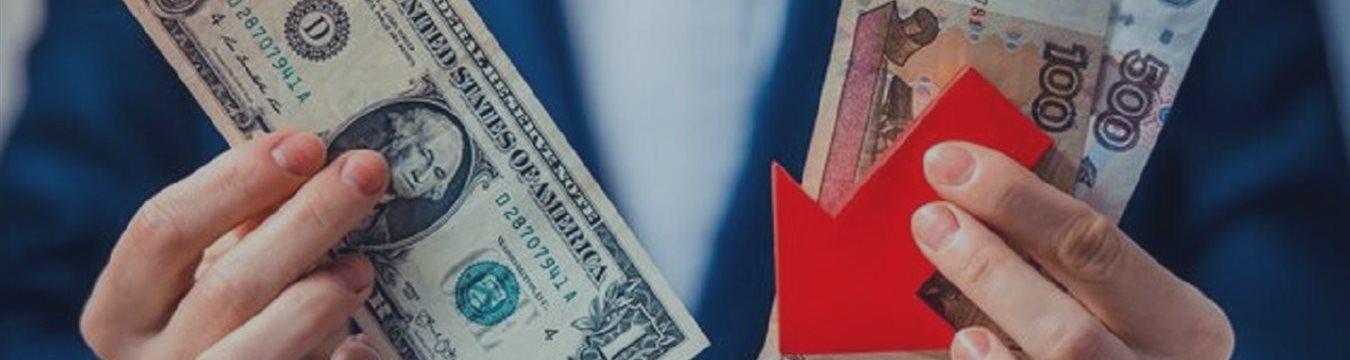 Подножка для Набиуллиной: когда ждать новой девальвации рубля