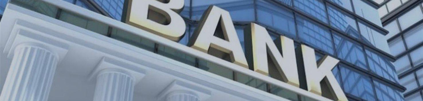 ЦБ тестирует состояние участников финрынка при повышении ставки ФРС