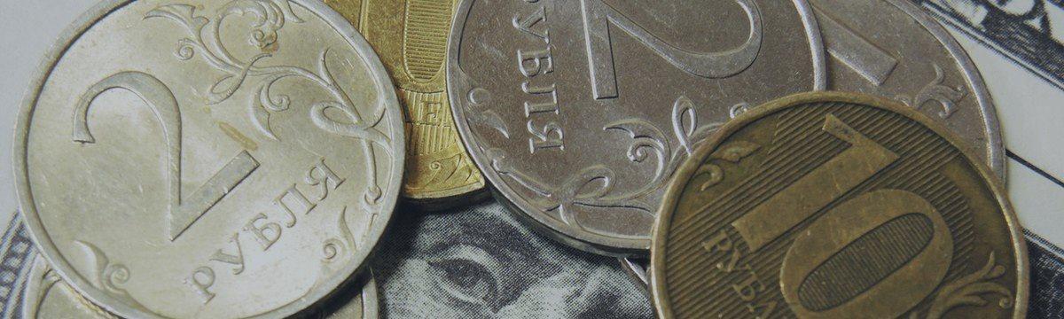 ОПЕК помогла рублю