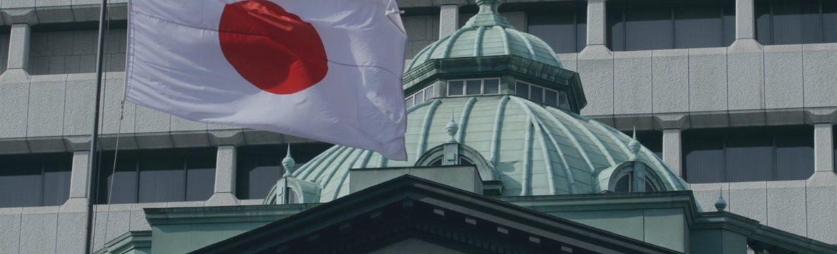 Монетарная политика Японии ожидаемо осталась без изменений