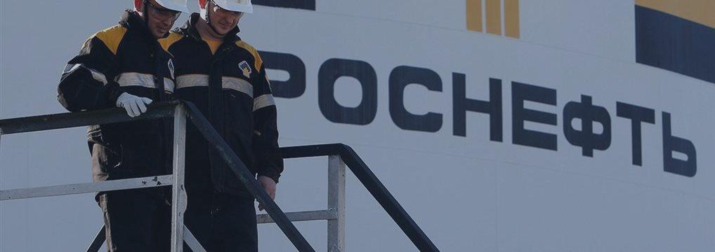 Glencore до конца года станет прямым владельцем «Роснефти»