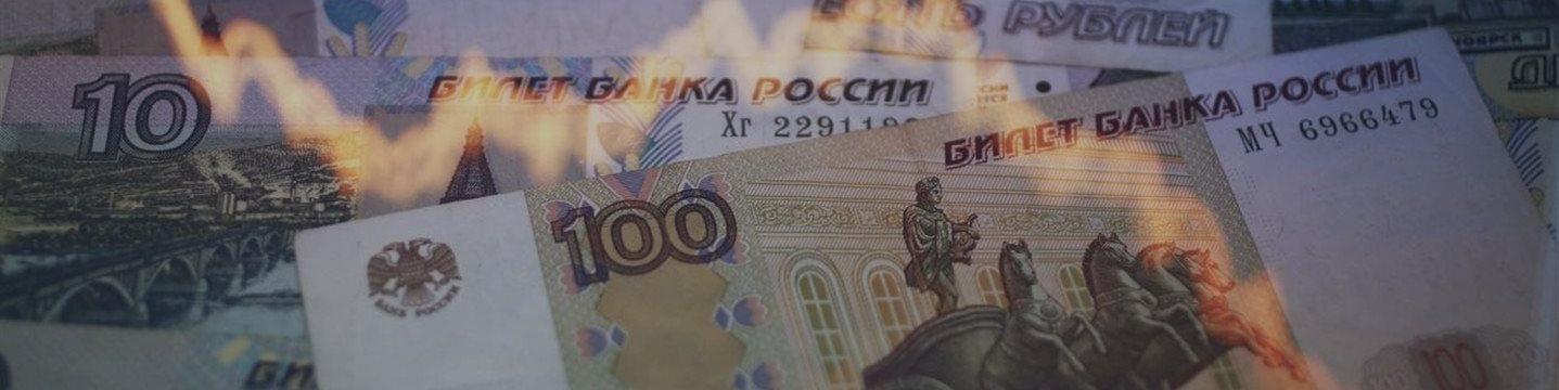 Как новости об ограничительных мерах против России влияли на курс рубля.
