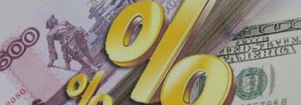 Прогнозы удручают – через год доллар уже 75 рублей