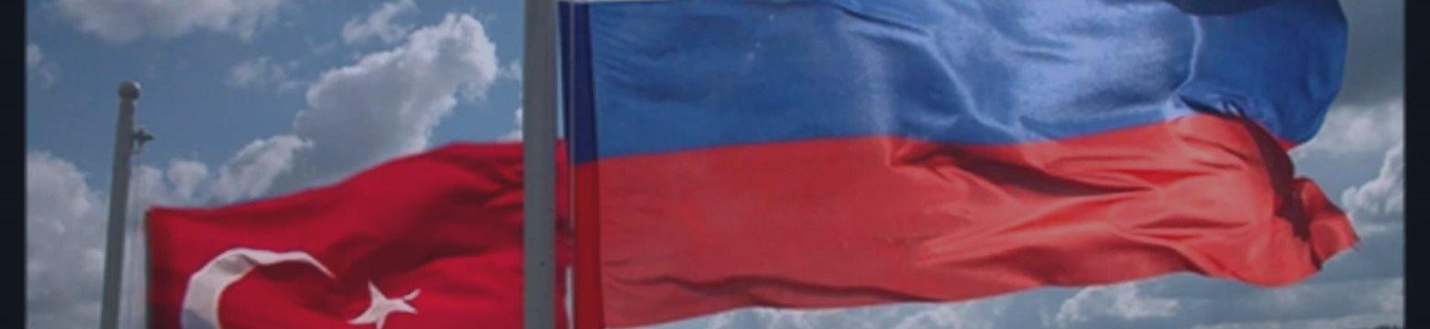 Россия или Турция: кто запустит мировой кризис