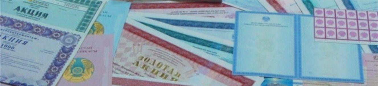 Граждане России активно вкладываются в иностранные компании