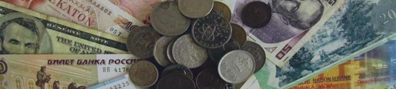 Хедж-фонды играют на понижение рубля