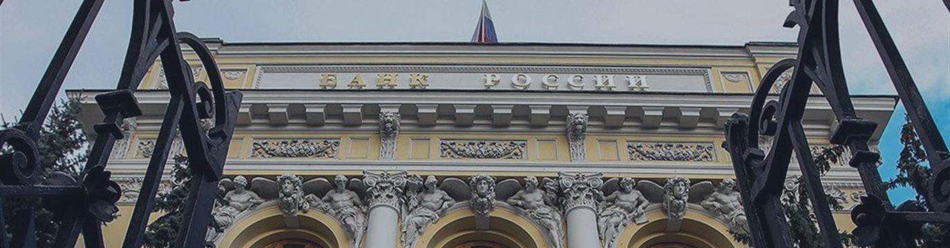Россияне начали забирать деньги из банков