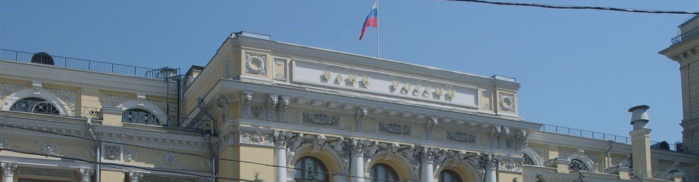 Операция прикрытия. Действия ЦБ ослабят курс доллара до 62 рублей