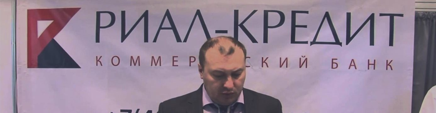 ЦБ РФ отозвал лицензию у банка «Риал-кредит»
