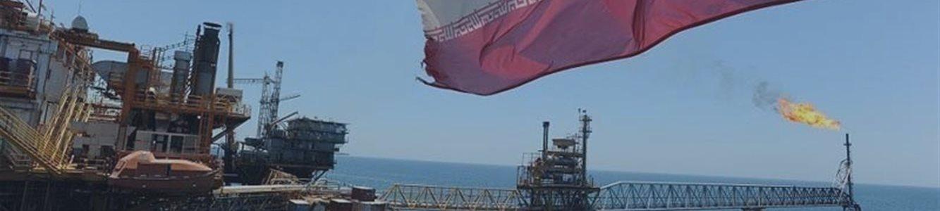 Страсти за 3 дня до иранского дедлайна