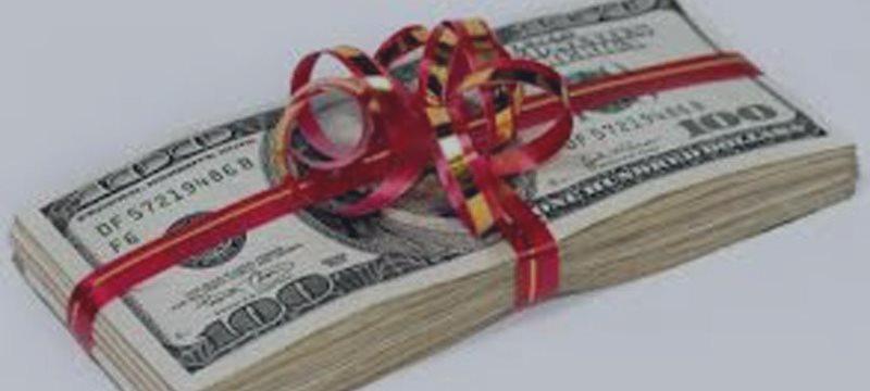 Увеличьте свои шансы получить денежный приз!
