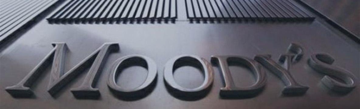 Moody's допускает снижение кредитного рейтинга США