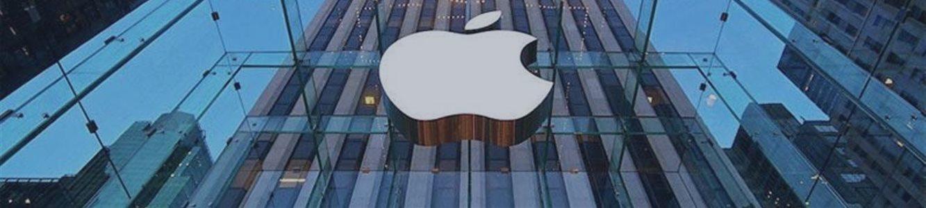 Apple сокращает прогноз дохода