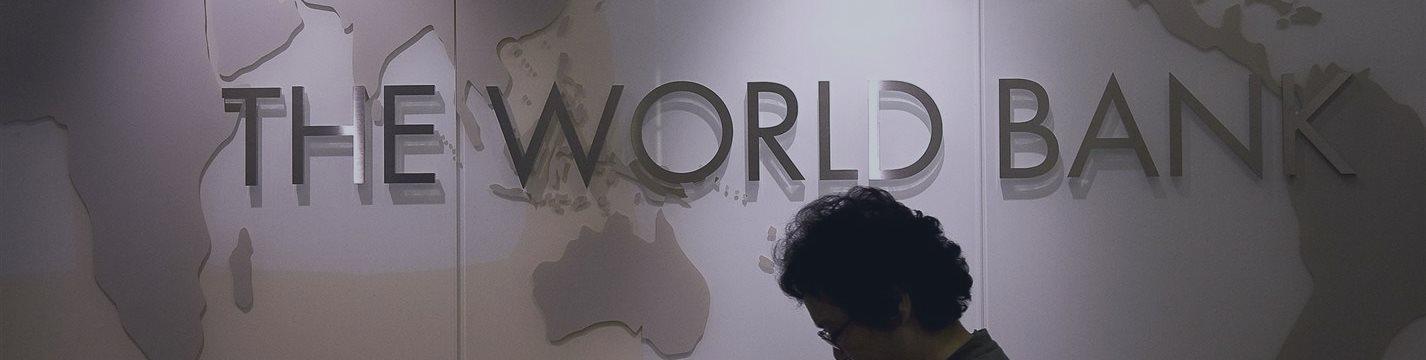 Глава Всемирного банка досрочно ушел в отставку