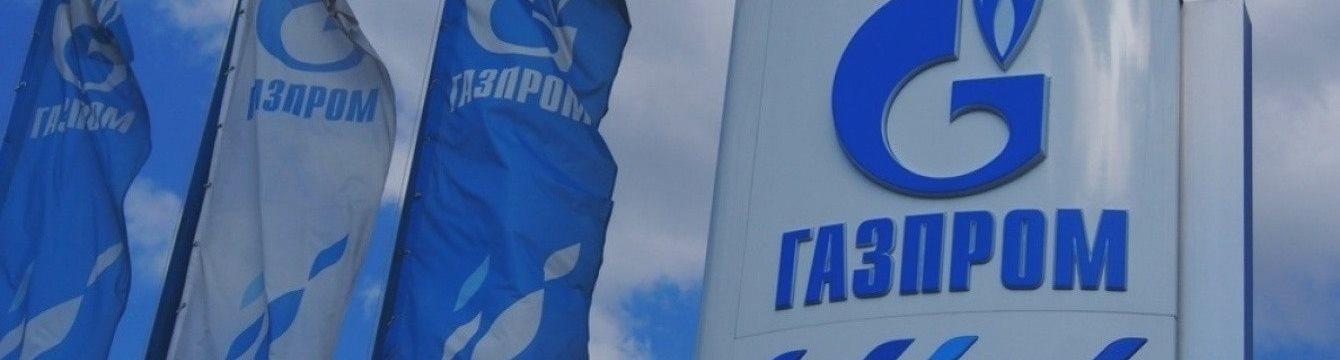Совет директоров «Газпрома» определяет финансовый план