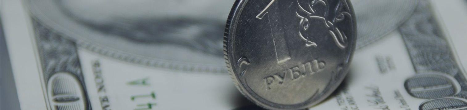 Рубль пересчитали на Биг-Маки и назвали его самой недооцененной валютой