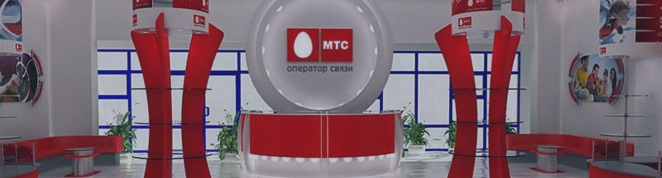 МТС размещает облигации на 10 млрд рублей