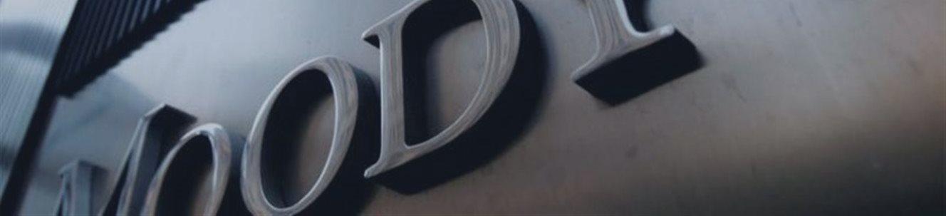 Moody's не ждёт ухудшения качества активов в банках России