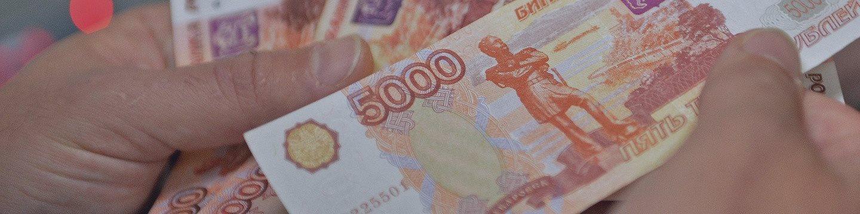Рублю прогнозируют недолгий рост