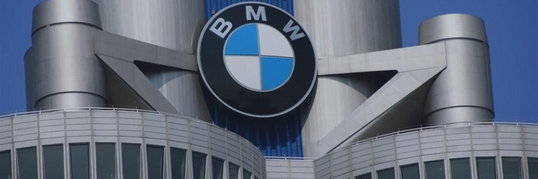 Акции BMW дешевеют на фоне снижения прогноза прибыли на 2019 год