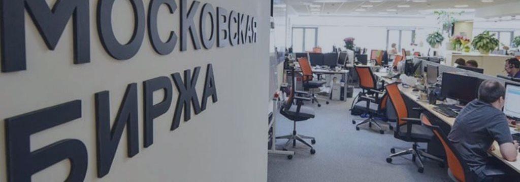 Анализ фондового рынка России от «Ренессанс Капитал»
