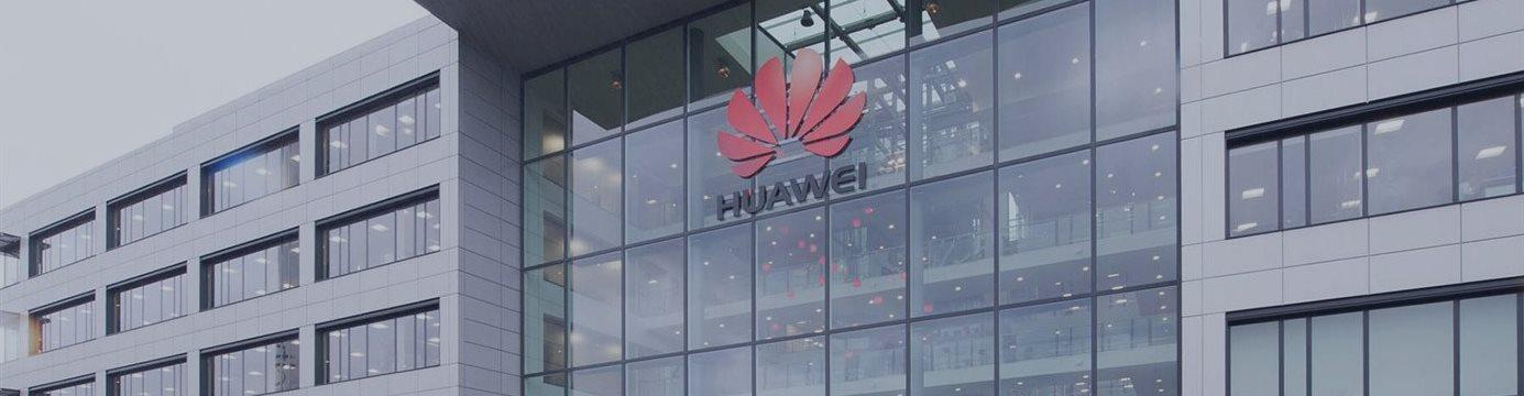 Huawei – ещё одна карта в игре США против Китая