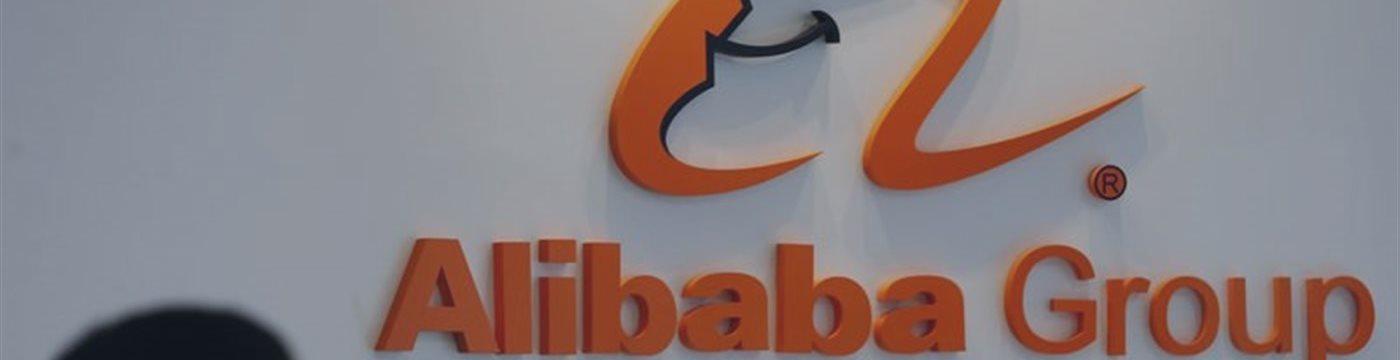 Доход Alibaba превысил ожидания за счет облачных технологий
