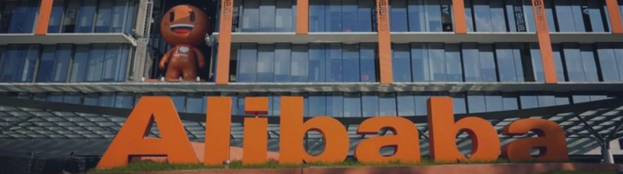 Alibaba планирует разместить акции на $20 млрд в Гонконге