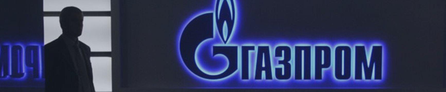 «Газпром» идёт на free float, вопрос - ко времени ли?