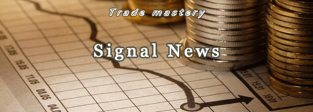 SIGNAL TRADING REPORT FOR 9.08.2019