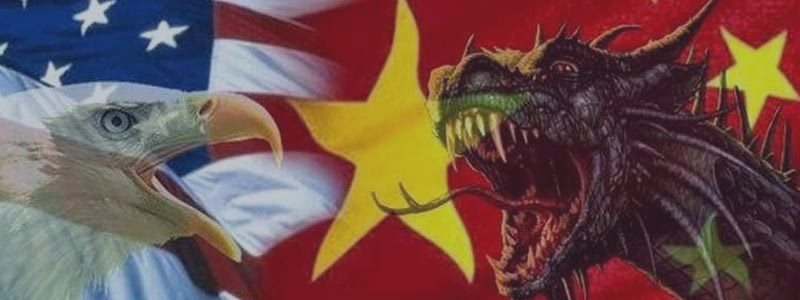 У США слишком большие интересы в Китае, чтобы просто взять и уйти