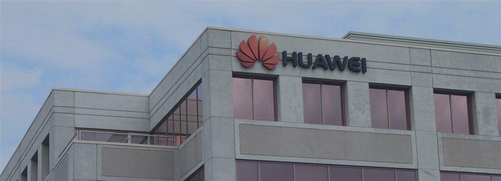 Huawei ожидает рост доходов от внедрения 5G в 2020 году