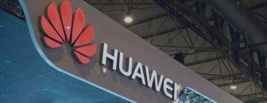 Huawei выплатит сотрудникам бонус в размере $286 млн