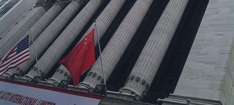 IT-компании Китая только выиграют от завершения спора с США