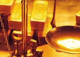 Форекс прогноз по EUR/USD , GBP/USD, USD/JPY, USD/САD , золото с 13 по 17 января 2020 года