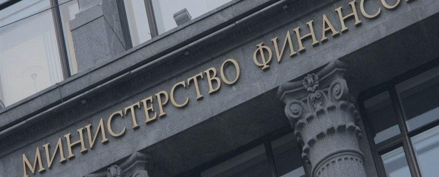 Минфин России продолжает выпуск ОФЗ для населения