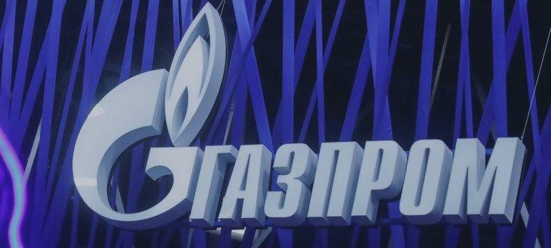 С активов «Газпрома» в Европе снимаются запреты