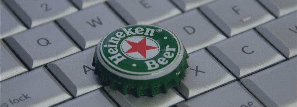 Heineken ожидает дальнейшего роста прибыли в этом году