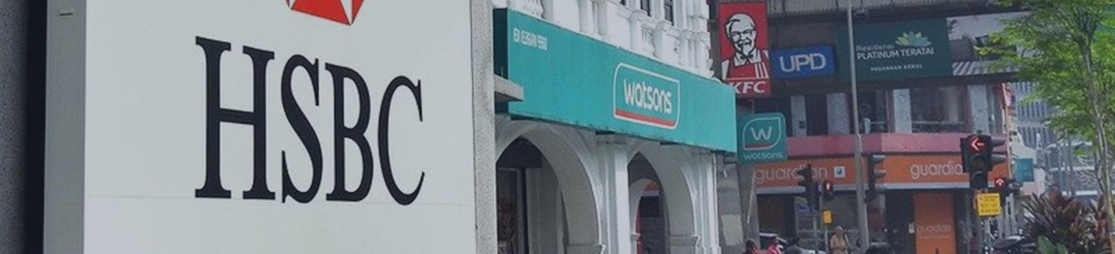 HSBC сократит инвестиционный банк и 35 000 рабочих мест