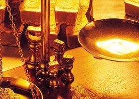 Форекс прогноз по EUR/USD , GBP/USD, USD/JPY, USD/САD , золото с 30 по 3 апреля 2020 года.